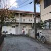 Whole Building Apartment to Buy in Sagamihara-shi Chuo-ku Exterior