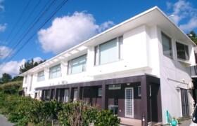 3LDK {building type} in Sakimotobu - Kunigami-gun Motobu-cho