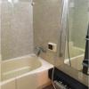 3SLDK Apartment to Buy in Suginami-ku Bathroom