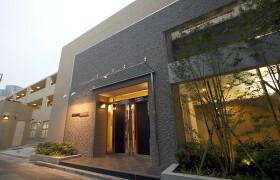新宿區西新宿-1LDK公寓大廈