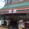 1K 아파트 to Rent in Arakawa-ku Convenience Store