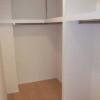 1LDK Apartment to Rent in Chuo-ku Storage