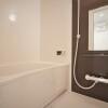 3LDK Apartment to Buy in Osaka-shi Nishiyodogawa-ku Bathroom