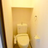 1K Apartment to Rent in Hachioji-shi Toilet