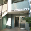 1R Apartment to Rent in Toda-shi Building Entrance