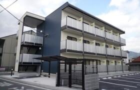 1K Apartment in Nakasone - Kitakyushu-shi Kokuraminami-ku