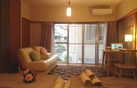 2DK House in Nishikojiya - Ota-ku