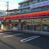 1R Apartment to Rent in Yokohama-shi Konan-ku Convenience Store