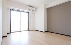 台東區千束-1LDK公寓大廈
