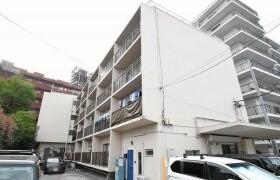 2LDK Mansion in Nishikata - Bunkyo-ku