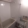 在涩谷区内租赁1LDK 公寓大厦 的 浴室