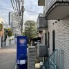 Whole Building Office to Buy in Shibuya-ku Outside Space