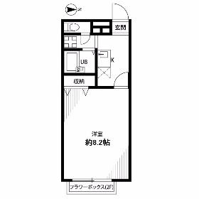 1K Mansion in Shimoyugi - Hachioji-shi Floorplan