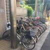 2DK Apartment to Rent in Arakawa-ku Outside Space