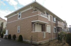 2LDK Apartment in Kokufuhongo - Naka-gun Oiso-machi