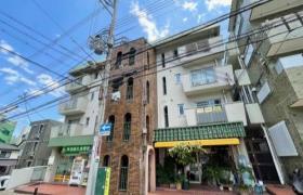 神戸市中央區中山手通-4LDK{building type}