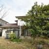 3SLDK House to Buy in Yokohama-shi Isogo-ku Outside Space