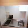 1K Apartment to Rent in Ota-ku Kitchen