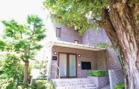2LDK Mansion in Komaba - Meguro-ku