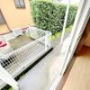 2DK Apartment to Rent in Yotsukaido-shi Balcony / Veranda