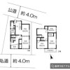 5K House to Buy in Shinagawa-ku Floorplan