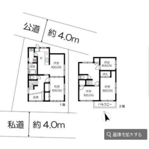 5K {building type} in Yutakacho - Shinagawa-ku Floorplan