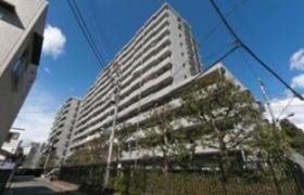 3LDK Mansion in Nishikicho - Tachikawa-shi