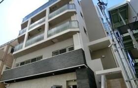 3LDK Mansion in Nakacho - Musashino-shi