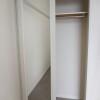 1K Apartment to Rent in Fuchu-shi Room