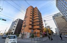 2DK {building type} in Miyahara - Osaka-shi Yodogawa-ku