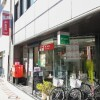 1R Apartment to Buy in Chuo-ku Post Office