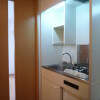 1K Apartment to Buy in Osaka-shi Chuo-ku Interior