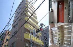 2K Mansion in Taihei - Sumida-ku
