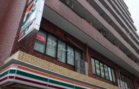 1R Mansion in Tsurumichuo - Yokohama-shi Tsurumi-ku
