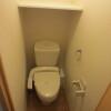 1K Apartment to Rent in Nagoya-shi Nakagawa-ku Toilet
