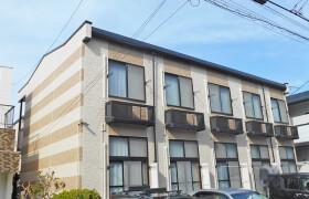 1K Apartment in Motoshigacho - Nagoya-shi Kita-ku