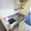 1R Apartment to Rent in Amagasaki-shi Kitchen