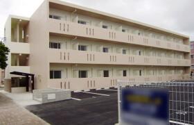 1K Mansion in Maehara - Ginowan-shi