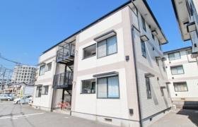 2LDK Mansion in Edacho - Yokohama-shi Aoba-ku