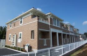 2LDK Apartment in Ichibancho - Tachikawa-shi