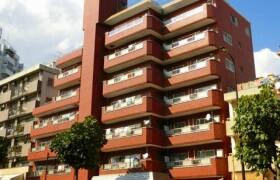 2DK Mansion in Kitamagome - Ota-ku