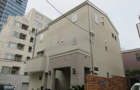 3LDK Terrace house in Shoto - Shibuya-ku