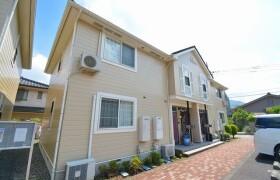 2LDK Apartment in Itsukaichi - Akiruno-shi
