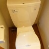 1K Apartment to Rent in Fuchu-shi Toilet