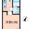 1K Apartment to Rent in Yokohama-shi Isogo-ku Floorplan