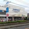 1K Apartment to Rent in Zama-shi Supermarket