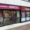 1K Apartment to Rent in Toshima-ku Supermarket