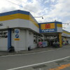 1K Apartment to Rent in Kashiwa-shi Drugstore