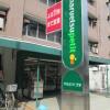 在文京区内租赁办公室 办公室 的 超市