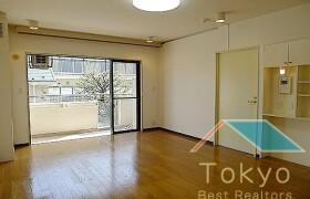 2LDK Mansion in Nakai - Shinjuku-ku